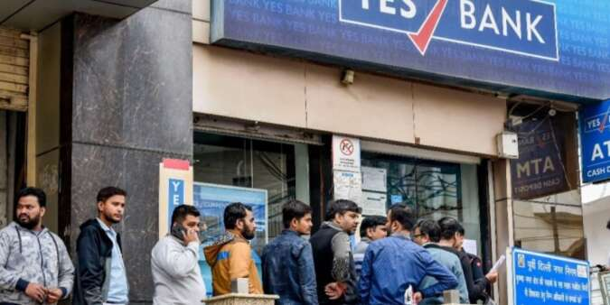 Government Mission to save Yes Bank ( latest & breaking news for LIC, SBI Bank)